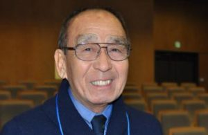 Ken Yamada